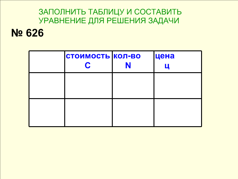 hello_html_m3569b786.png