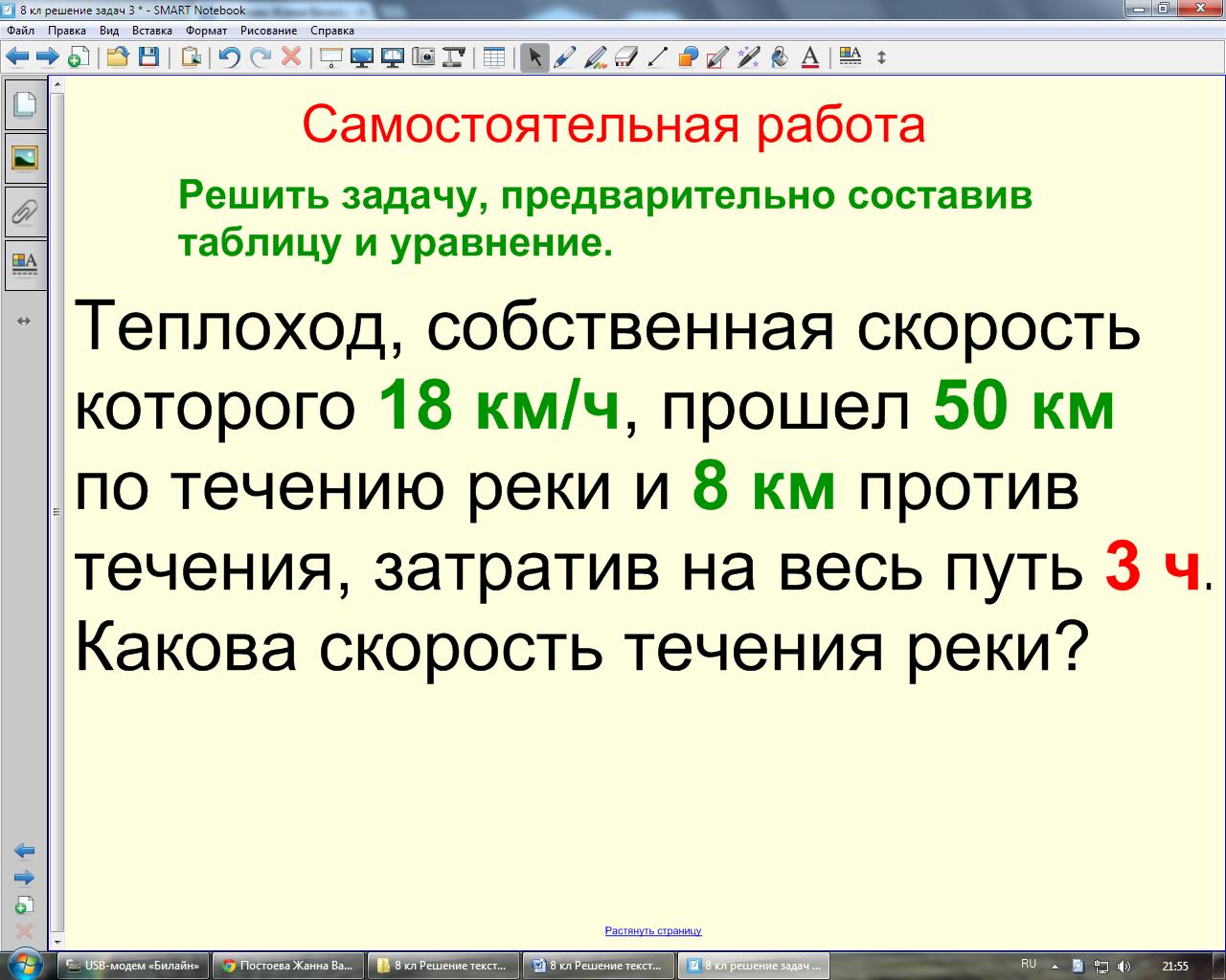 hello_html_m7dd5c842.png