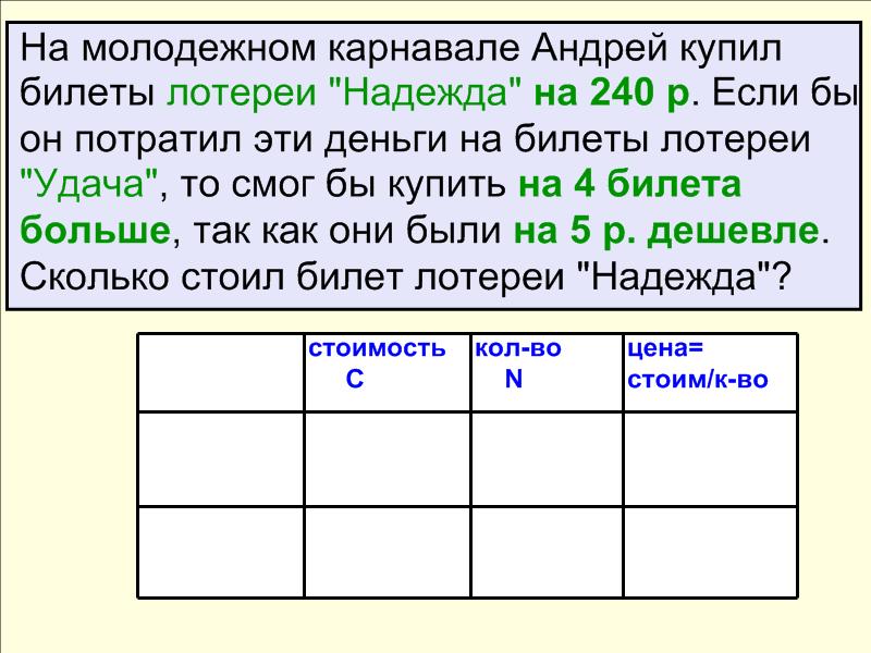 hello_html_mf01b09.png
