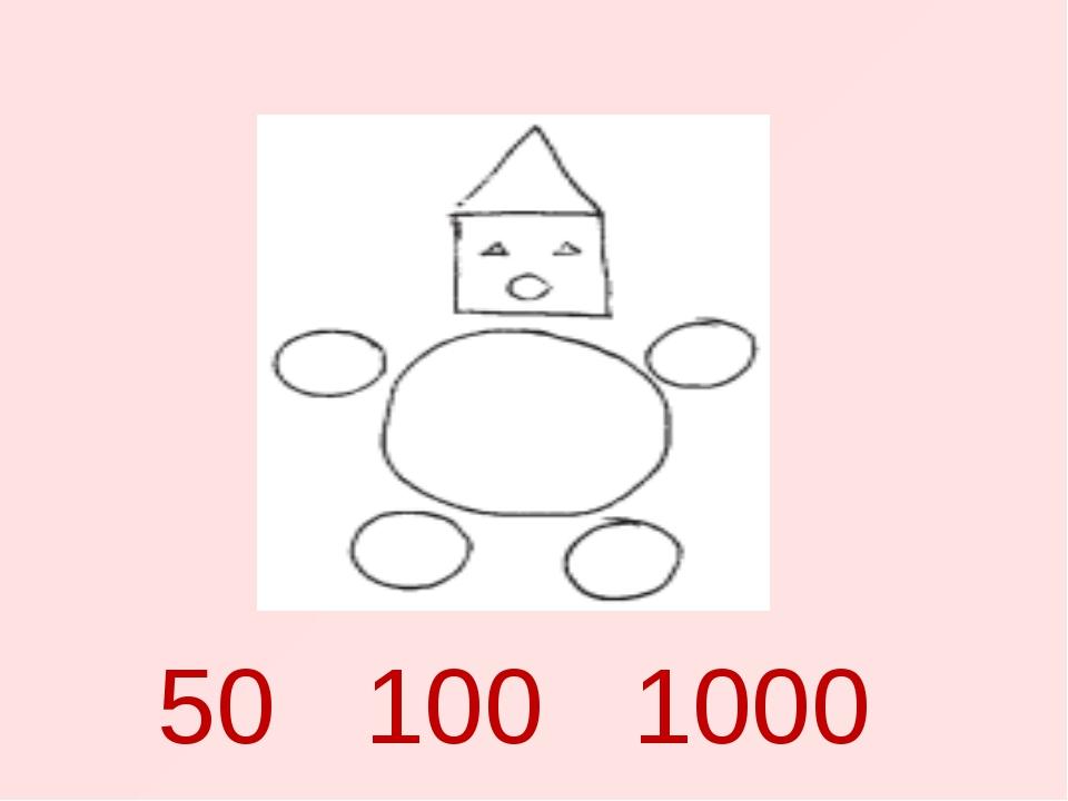 50 100 1000