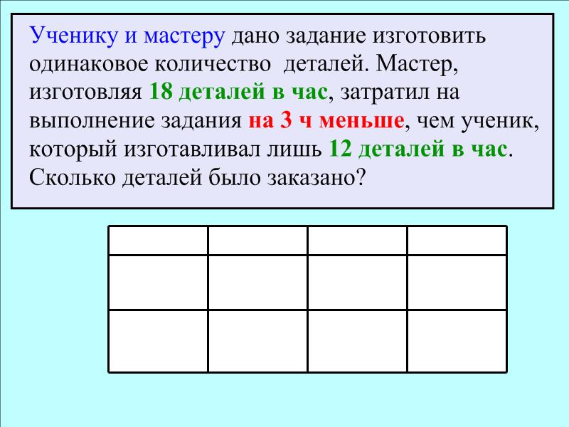 hello_html_23f6fa2.png