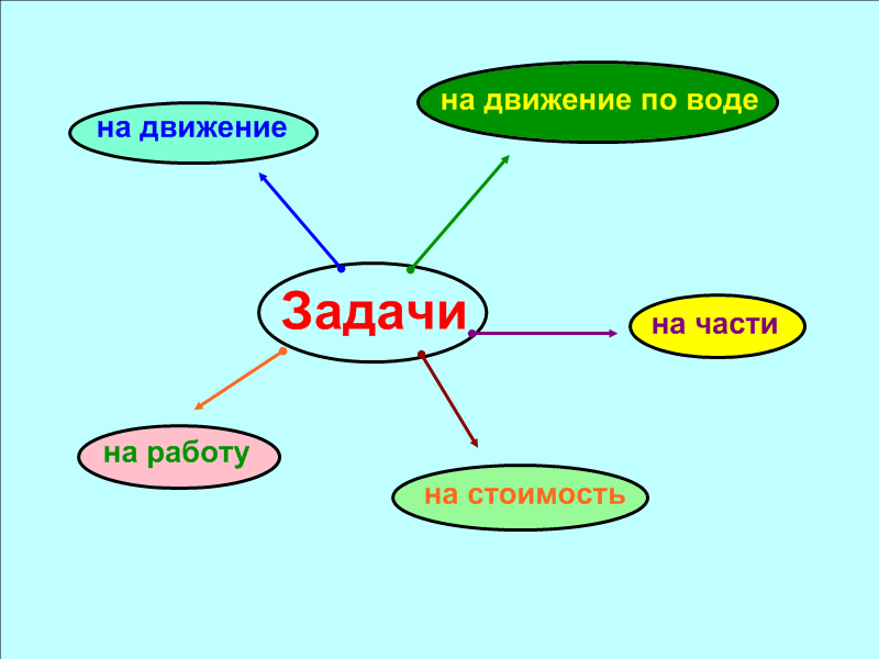 hello_html_m57b66cd4.png