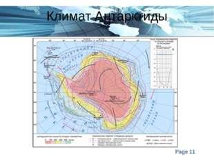 Климат Антарктиды Page *