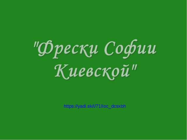 https://yadi.sk/i/71IIoc_dcsxbh