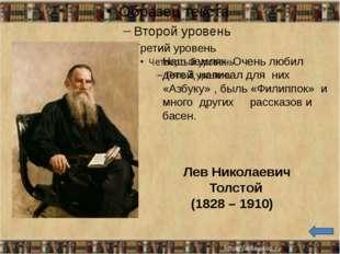 Используемая литература Кутявина С.В. Поурочные разработки по литературному