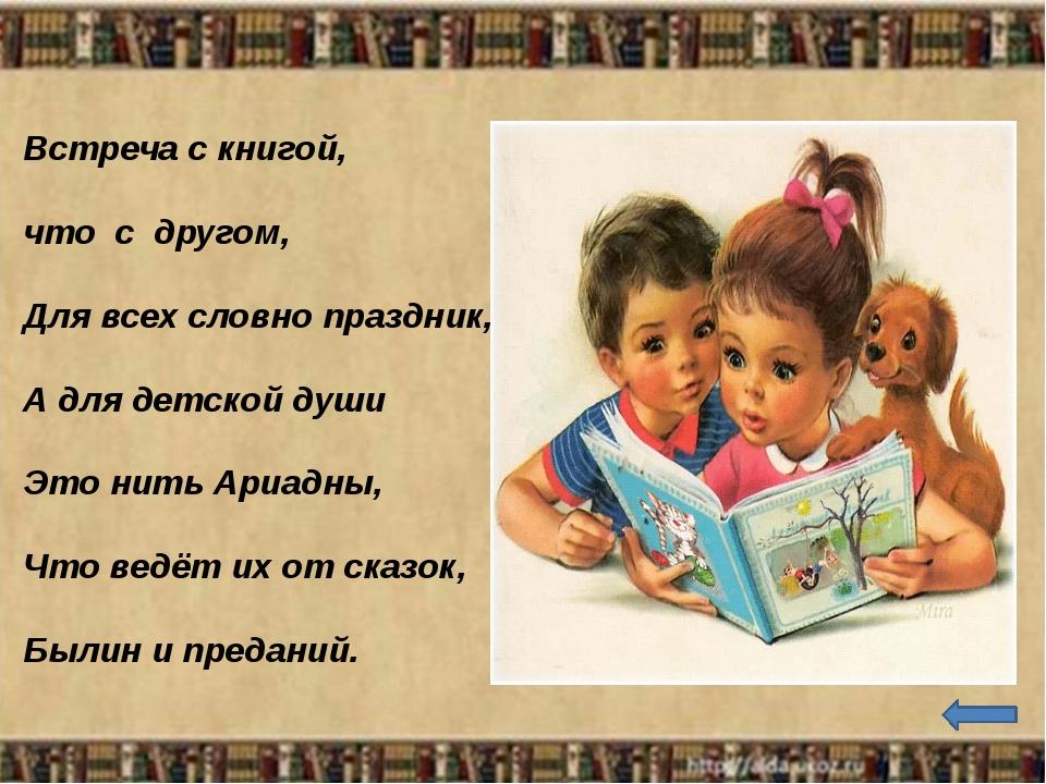 Русский поэт. Учился в Московском университете. Окончил Санкт – Петербургску...