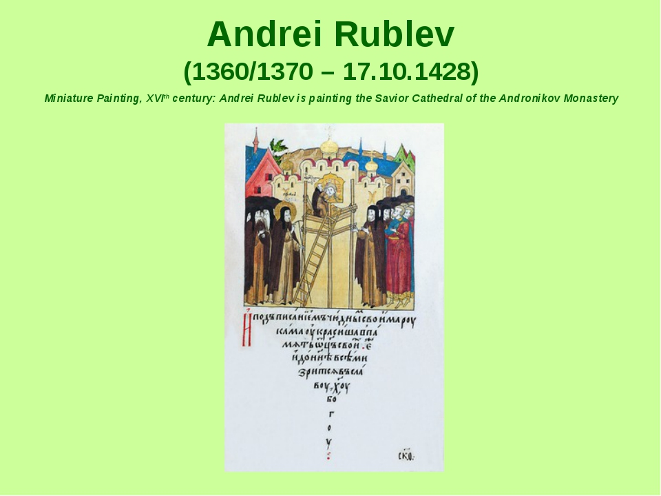 Andrei Rublev (1360/1370 – 17.10.1428) Miniature Painting, XVIth century: An...