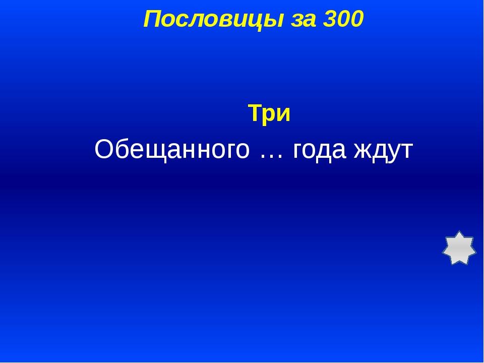 Треугольники за 400 В каком треугольнике все высоты пересекаются в вершине тр...