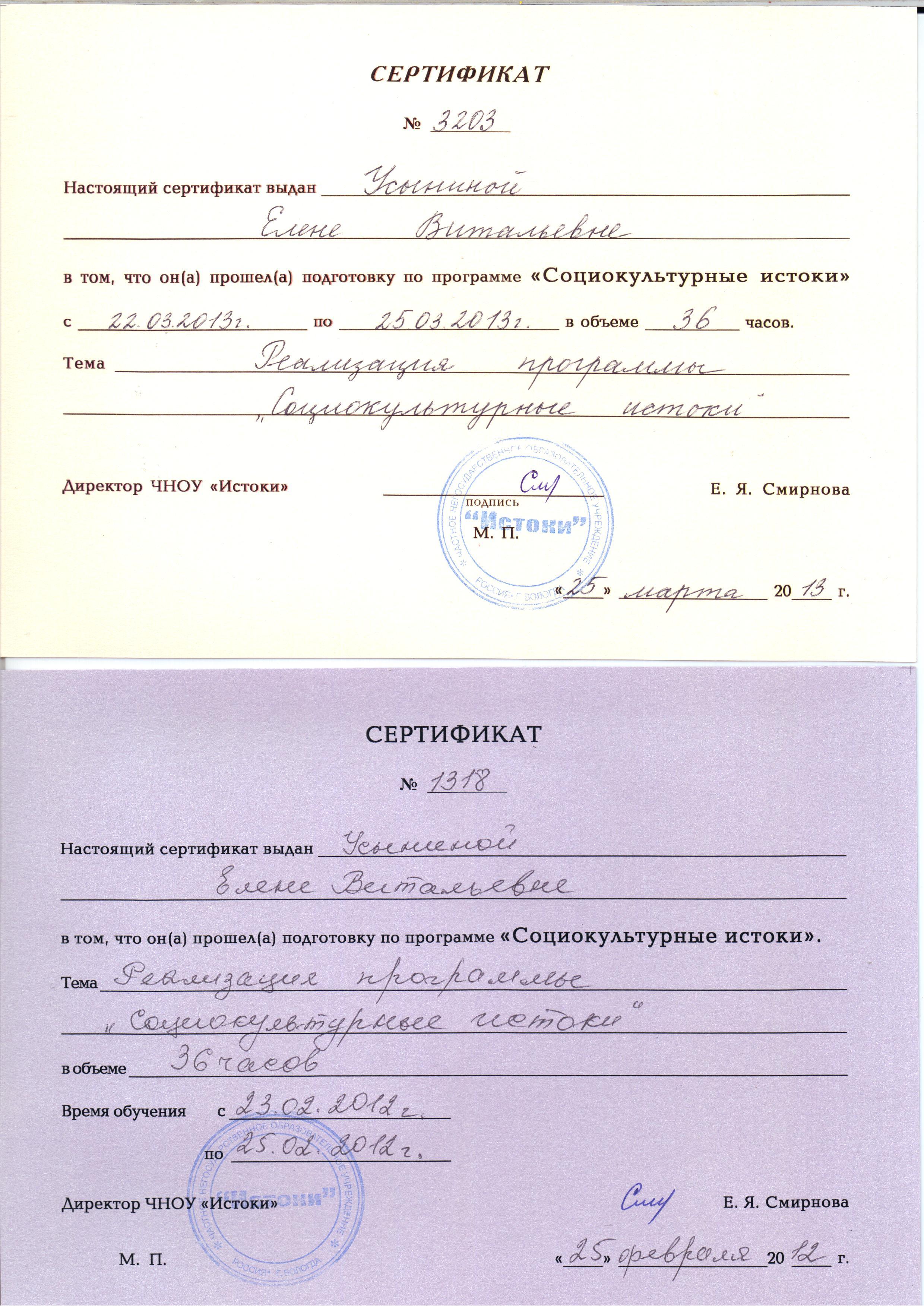 C:\Users\Елена\Documents\Panasonic\MFS\Scan\20141123_210424.jpg