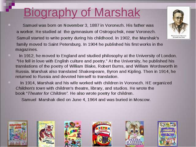 Biography of Marshak Samuel was born on November 3, 1887 in Voronezh. His fat...