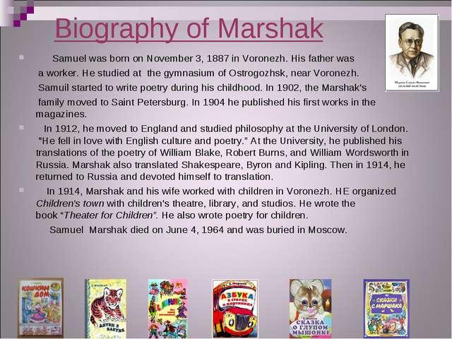 Biography of Marshak Samuel was born on November 3, 1887 inVoronezh. His fat...