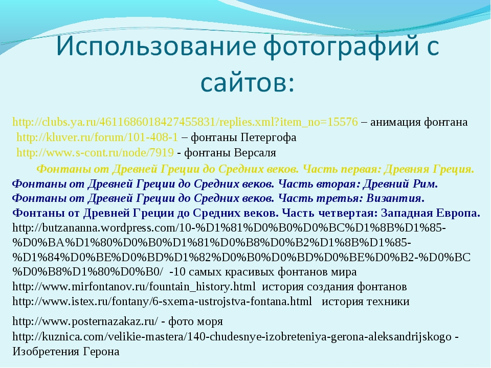 http://clubs.ya.ru/4611686018427455831/replies.xml?item_no=15576 – анимация ф...