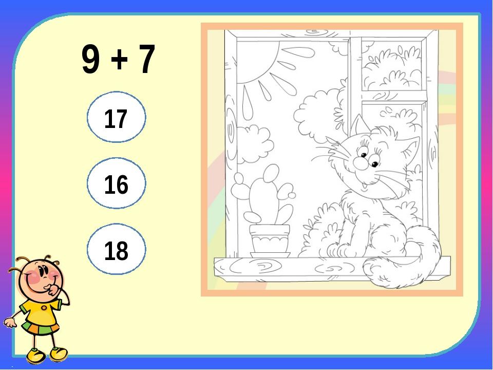 9 + 7 17 16 18