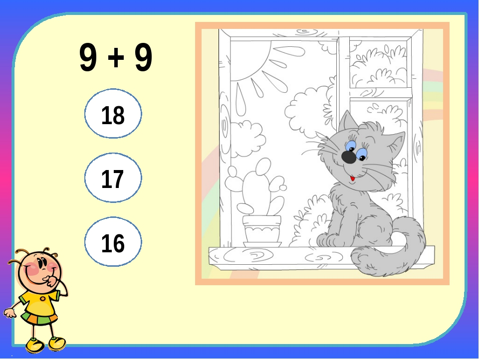 9 + 8 16 17 15