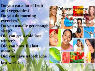 Do you eat a lot of fruit and vegetables?  Do you do morning exercises? Do yo