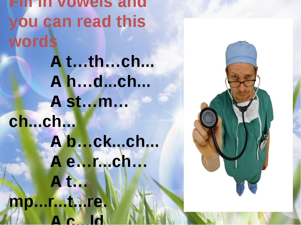 Fill in vowels and you can read this words A t…th…ch... A h…d...ch... A st…m…...