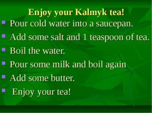 Enjoy your Kalmyk tea! Pour cold water into a saucepan. Add some salt and 1 t