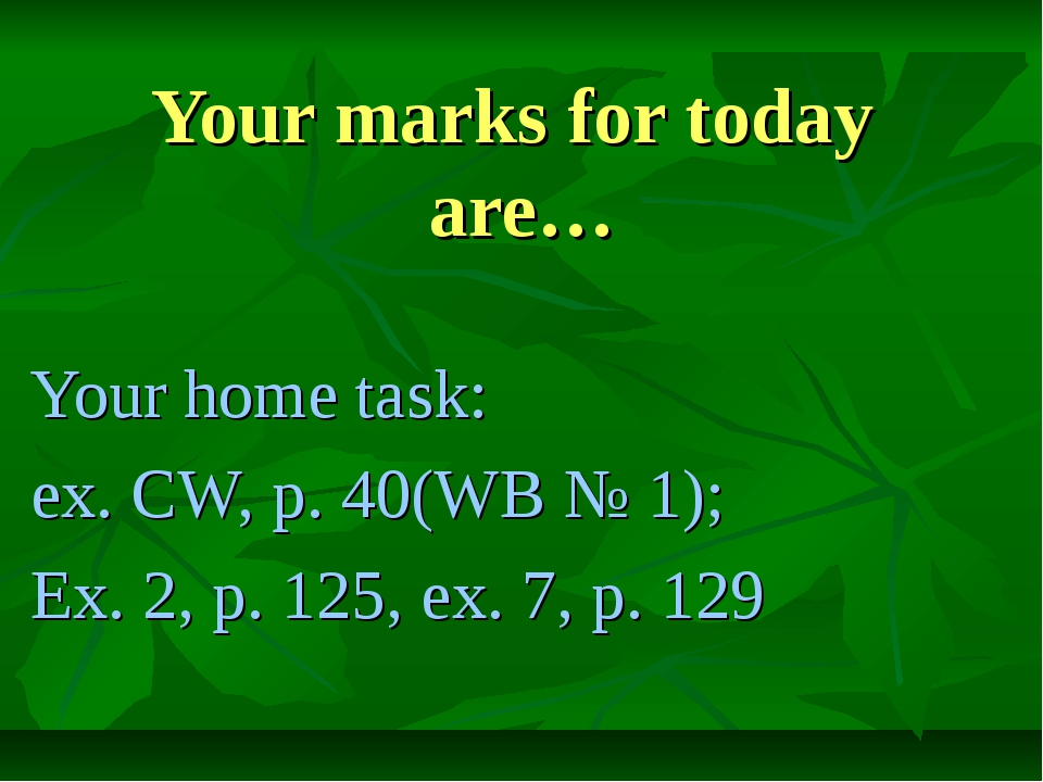 Your marks for today are… Your home task: ex. CW, p. 40(WB № 1); Ex. 2, p. 12...