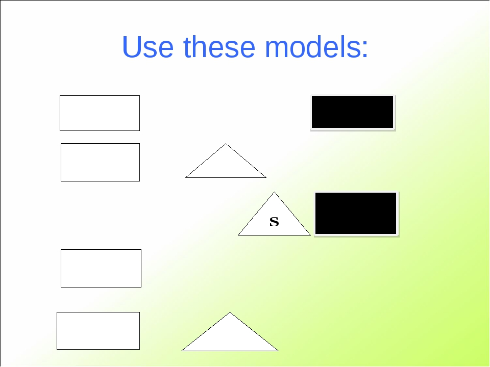 Use these models: