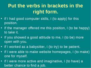 Put the verbs in brackets in the right form. If I had good computer skills, I