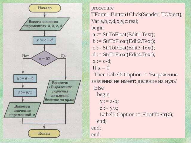 procedure TForm1.Button1Click(Sender: TObject); Var a,b,c,d,x,y,z:real; begin...
