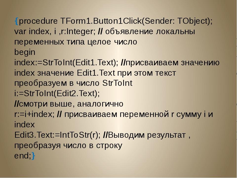 procedure TForm1.Button1Click(Sender: TObject); var index, i ,r:Integer; //...