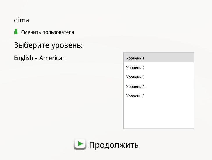 C:\Users\Лена\Desktop\uroven.jpg