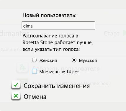 C:\Users\Лена\Desktop\nov_p.jpg