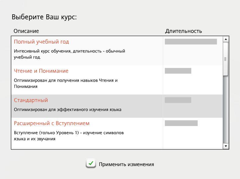 C:\Users\Лена\Desktop\kurs_a.jpg