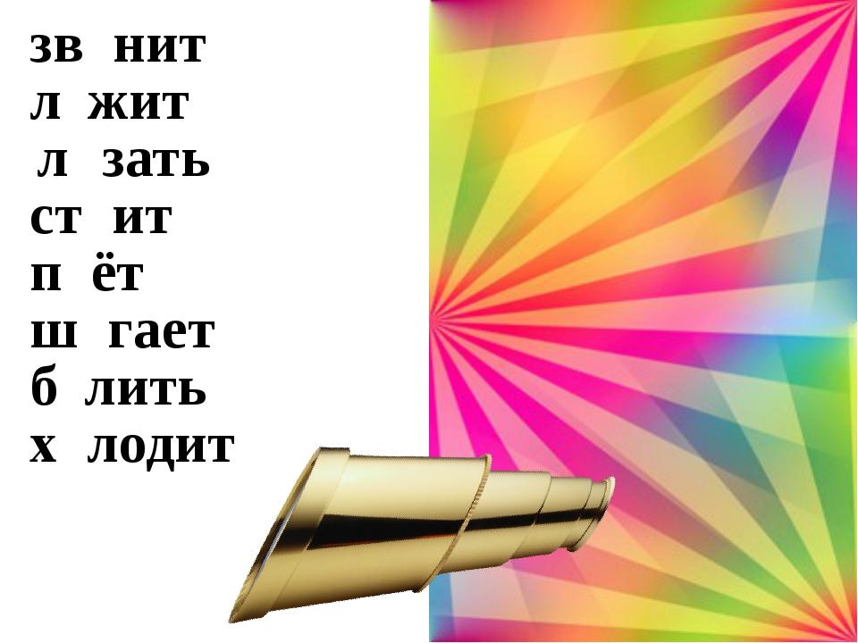 Материал подготовила учитель начальных классов высшей категории гимназии № 9...