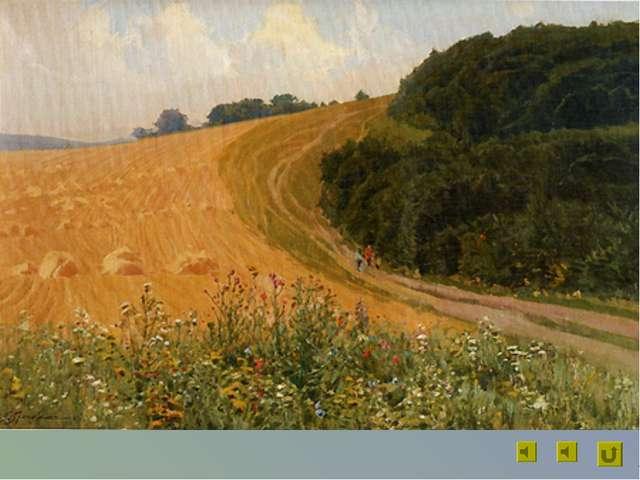 Кто из художников края открыл зрителям красоту Кавказских гор, степей Ставроп...