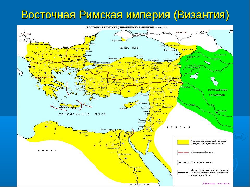 Восточная Римская империя (Византия)