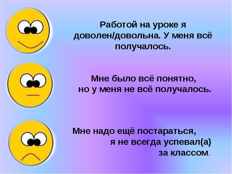 Урок-конспекты начальная школа школа россии 1-2 кл.фгос