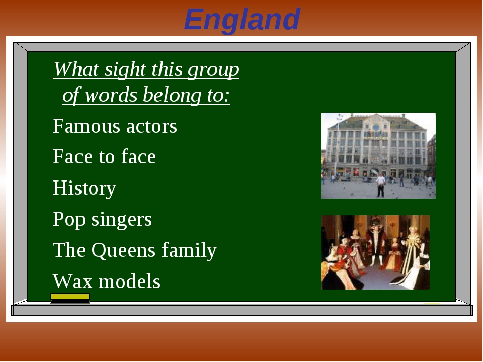 England What sight this group of words belong to: Famous actors Face to face...