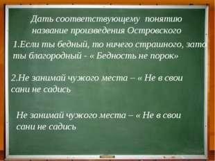 Частично-поисковый (эвристический) Учитель расчленяет учебную проблемную зада