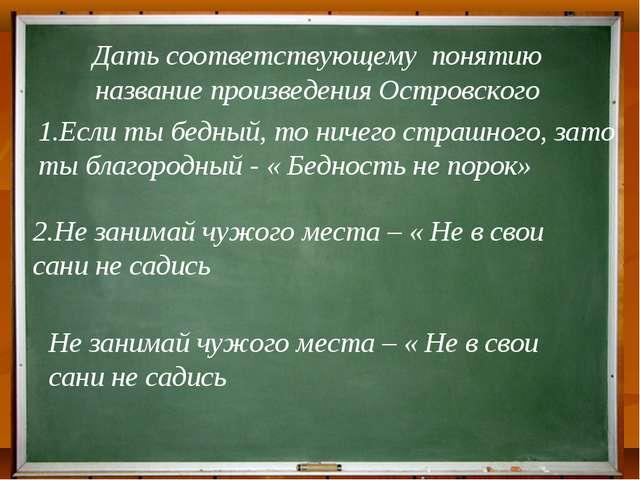 Частично-поисковый (эвристический) Учитель расчленяет учебную проблемную зада...