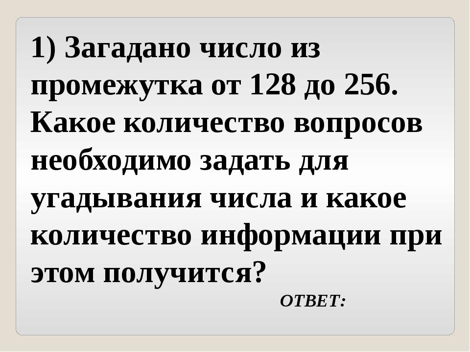 7) Сообщение занимает 4 страницы по 40 строк и содержит 7200 байтов информаци...