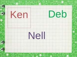 Ken Deb Nell