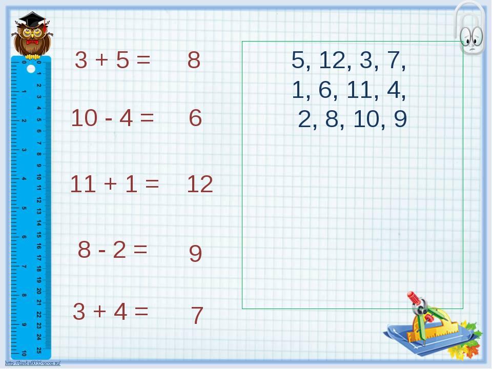 3 + 5 = 10 - 4 = 11 + 1 = 8 - 2 = 3 + 4 = 7 9 12 6 8 5, 12, 3, 7, 1, 6, 11, 4...