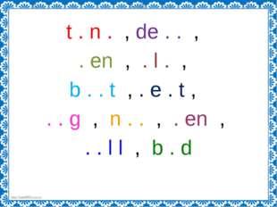 t . n . , de . . , . en , . l . , b . . t , . e . t , . . g , n . . , . en ,