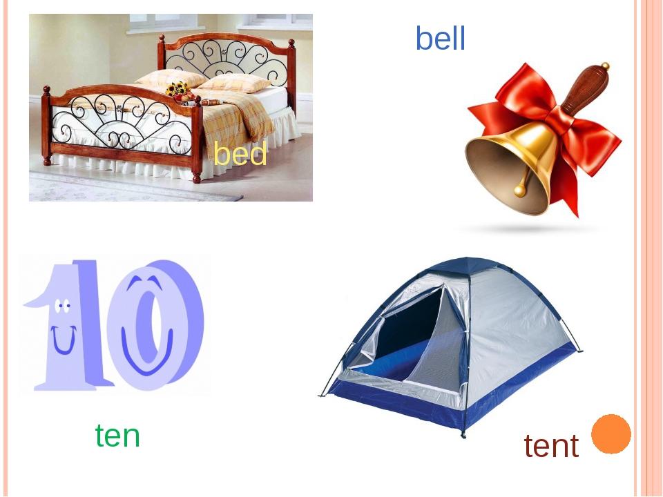 bed tent ten bell