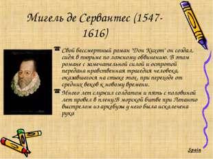 """Мигель де Сервантес (1547-1616) Свой бессмертный роман """"Дон Кихот"""" он создал,"""