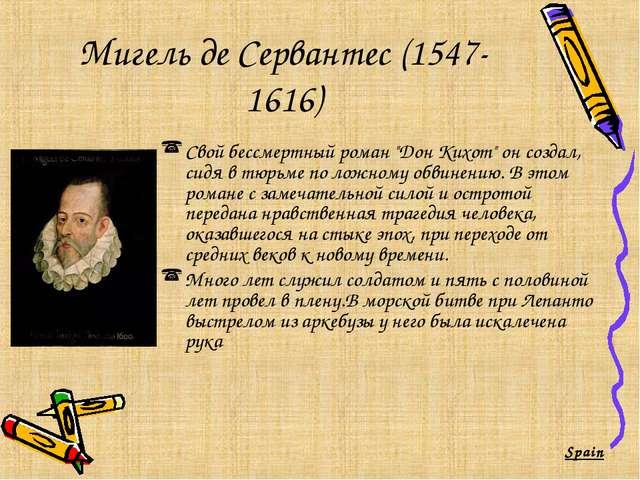 """Мигель де Сервантес (1547-1616) Свой бессмертный роман """"Дон Кихот"""" он создал,..."""