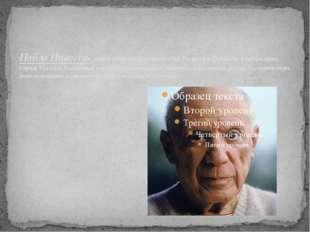 Пабло Пикассо- гений современного искусства. Родился в Испании, в небольшом г