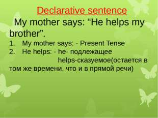 "Declarative sentence My mother says: ""He helps my brother"". My mother says: -"