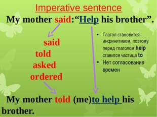 "Imperative sentence My mother said:""Help his brother"". said told asked ordere"