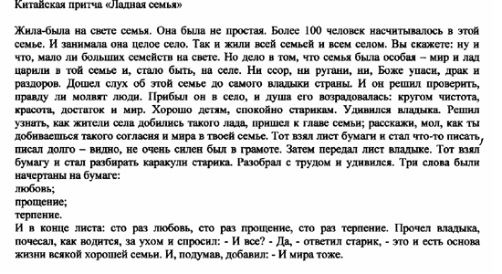 http://prosv.ru/Attachment.aspx?Id=10822
