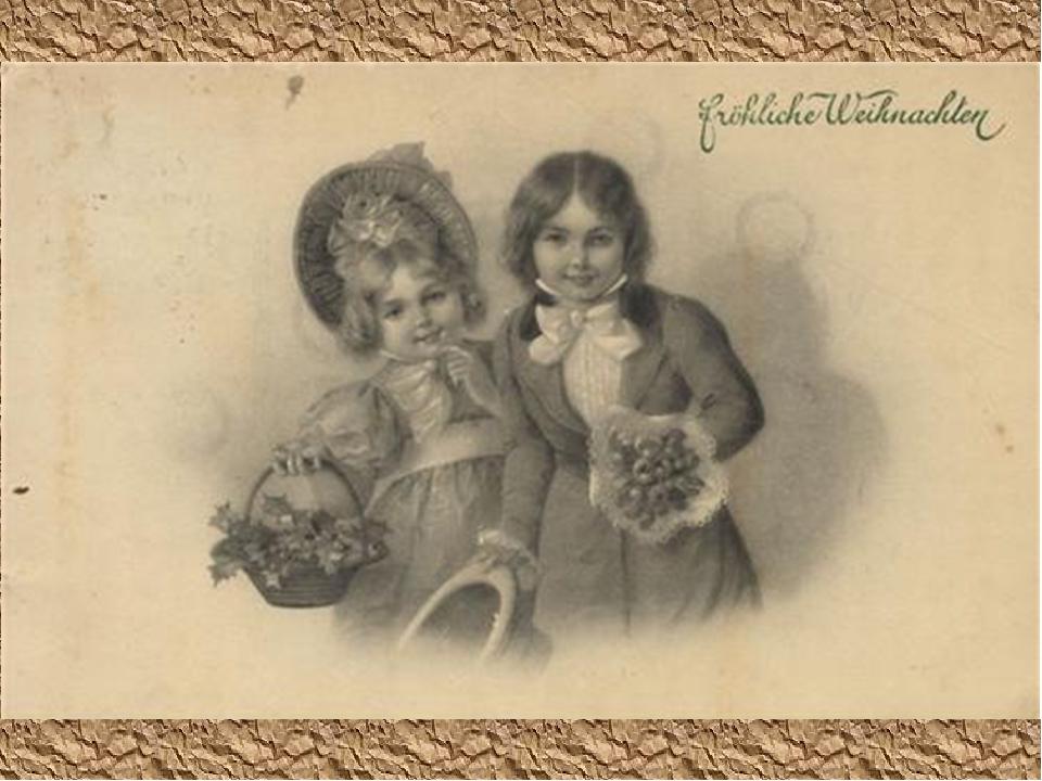 Поздравления компании, русская поздравительная открытка 19 века
