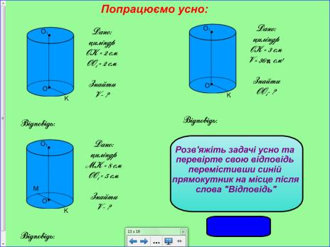 hello_html_3d64d0cb.png