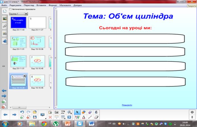 hello_html_mb8109aa.png